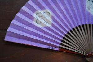 京都黒谷和紙扇子 辻ヶ花 女性用 (紫)