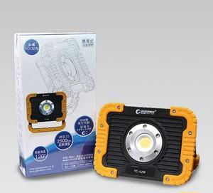 LED充電式投光器(マグネット付)   YC-02W