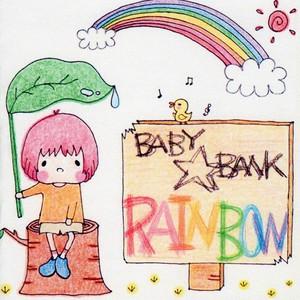 BABY☆BANK『RAINBOW』