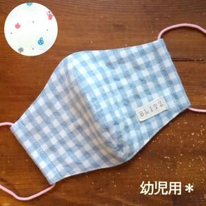 立体マスク [幼児サイズ] ☆ コットン(水色チェック柄)×キノコ柄