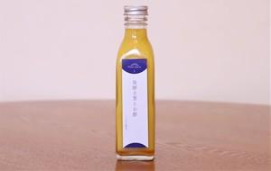 【万能常備野菜】発酵玉葱とお酢
