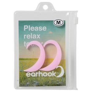 EARHOOK PINK(ピンク)Mサイズ 【商品コード:E8PM】