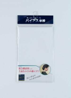 バイアス 半衿 白 シワができにくい 伸縮性 東レシルック 日本製 着物 振袖