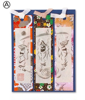 阿波おどり しおり Awa Odori Bookmark