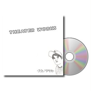 "【ナカノ】mini album""THEATER WORKS"""