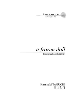 "ピース譜 ""a frozen doll"" for mandolin solo 田口和行作曲"
