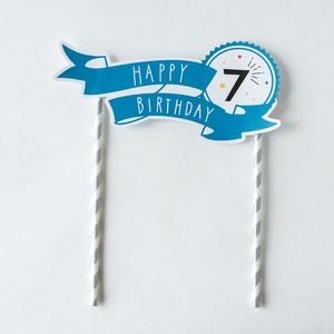 【誕生日パーティーに!】バースデーケーキトッパー <GOMMETTE BLUE>