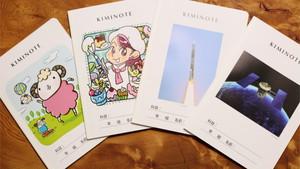 かわいいノート KIMINOTE マス目
