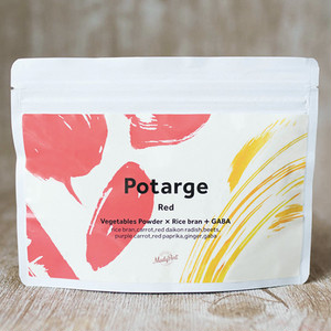 Potarge Red ポタージェ レッド(100g)