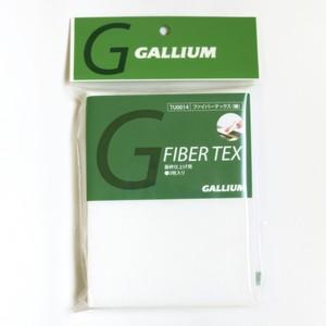 FIBER TEX (細)最終仕上げ用 GALLIUM