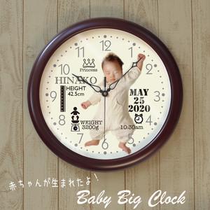 赤ちゃんが生まれたよ! ベビースタイル 大きな時計 特大直径47cm  出産内祝い 赤ちゃん誕生記念に