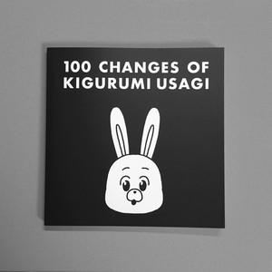 "ZINE ""100 CHANGES OF KIGURUMI USAGI"""