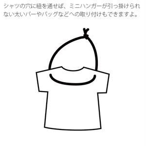 アロマシャツ POP(ポップ)リフィルタイプ