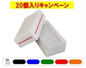 防水カラーフリーズボックス50穴 20個入(キャンペーン商品 送料無料)CFB-05-007-20