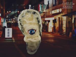 【音波屋】A020 たべものの怪 生ガキ 置物