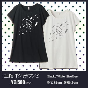 Life Tシャツワンピ