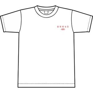 CHINESE T-SHIRT【受注生産】