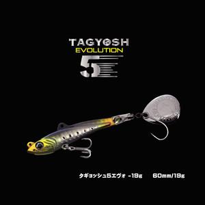 TAGYOSH5 EVO – 19g