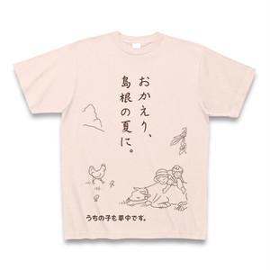 Tシャツ線画「おかえり、島根の夏に。」