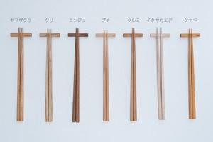 日本の木の箸セット(小)