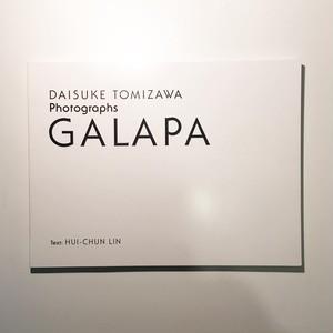 『GALAPA』 富澤大輔