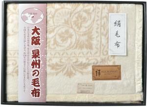 大阪泉州の毛布ジャガード織シルク毛布(毛羽部分) 白 SNS-303