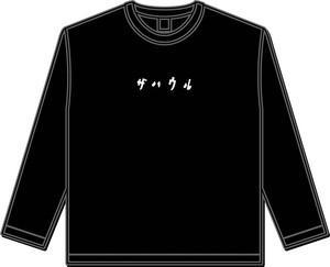 2020カタカナロングT[BLACK]