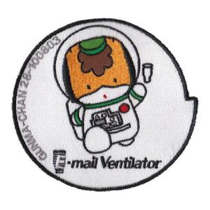 宇宙飛行士ぐんまちゃんワッペン