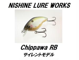 ニシネルアーワークス / チッパワRB サイレント