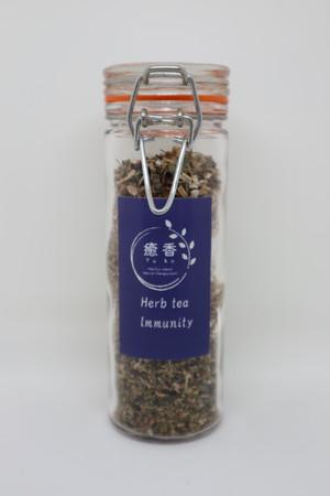 癒香 免疫力アップブレンド オリジナルハーブティー 瓶 40g(約20杯分)