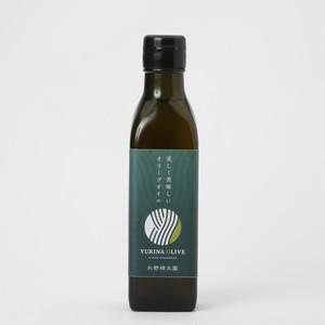 スペインナバラ州産 アルベキーナ種100% エキストラヴァージンオイル【200ml】