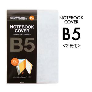 B5ノートカバー<2冊用>/LDPP-B5-02