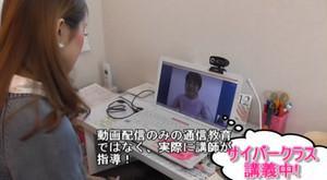 【NEW】オンラインネイルスクール「Hapinea」(旧サイバークラス)
