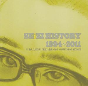 SEiZI HISTORY1994~2011