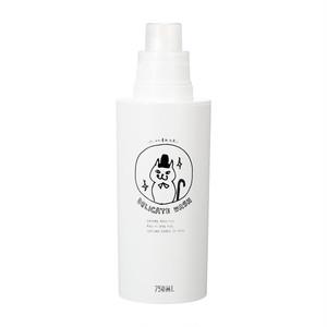 ランドリーボトル おしゃれ着用洗剤用(750ml)