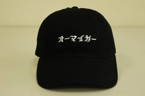 SOLD OUT!!!「オーマイガー」キャップ