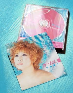CD 伊藤厚子『サーカス』  2曲入り  カップリング『桃色の王子様』