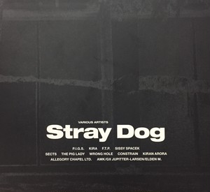 V.A. ‎– Stray Dog(CD)