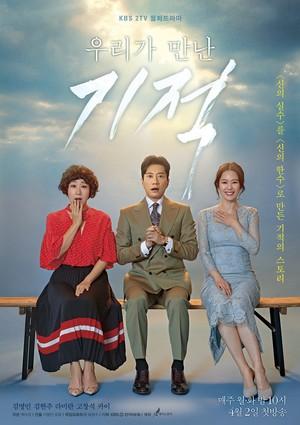 韓国ドラマ【私たちが出会った奇跡】Blu-ray版 全18話