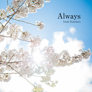 Always(Mai Hashimoto Version)