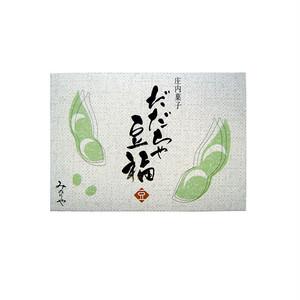 だだちゃ豆福(6入)
