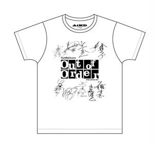 ラフィングライブ第五回公演「Out of Order」コラボTシャツ(白)【配送限定カラー】(キャンセル不可)(送料込)