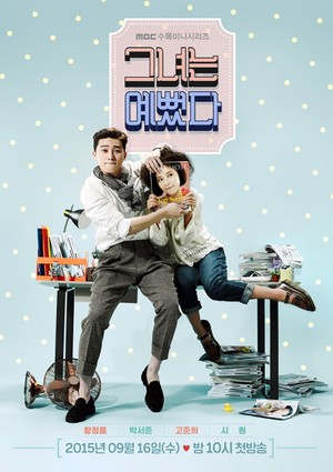 韓国ドラマ【彼女はキレイだった】Blu-ray版 全16話