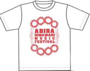 【Tシャツ】安平町 ひまわり音楽祭 Tシャツ