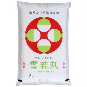 山形県 雪若丸 特別栽培米 5kg 令和元年産 白米 (離島は配送不可)