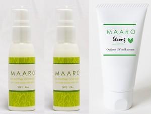 MAARO アロマミルクローション2本 & MAARO STRONG アロマミルククリーム1本セット