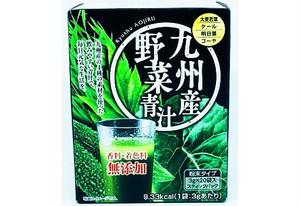 九州産野菜青汁 3g×20袋入