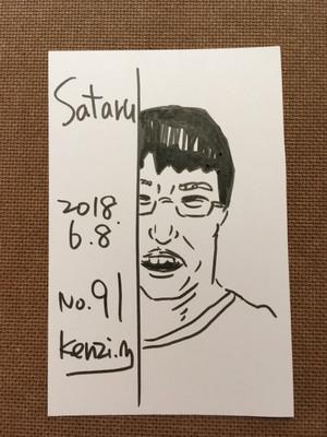 サトルさん 91円