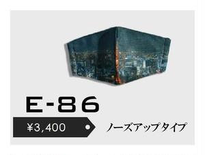 【MWTコラボ商品】デザインマスクE-86