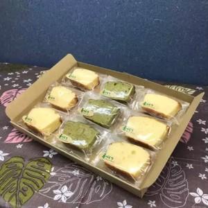 パウンドケーキ☆プレーン&抹茶9袋セット